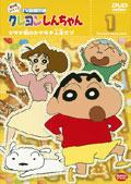 【中古レンタルアップ】 DVD アニメ クレヨンしんちゃん TV版傑作選 第8期 全24巻セット