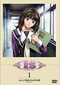 """【中古レンタルアップ】 DVD アニメ I""""s Pure (アイズピュア) 全6巻セット"""