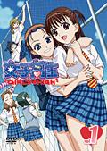 【中古レンタルアップ】 DVD アニメ 女子高生 GIRL'S HIGH 全6巻セット