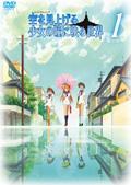 【中古レンタルアップ】 DVD アニメ 空を見上げる少女の瞳に映る世界 全5巻セット