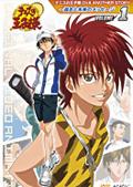 【中古レンタルアップ】 DVD アニメ テニスの王子様 OVA ANOTHER STORY 過去と未来のメッセージ 全2巻セット