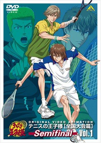 【中古レンタルアップ】 DVD アニメ テニスの王子様 全国大会篇 semifinal 全3巻セット