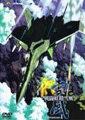 【中古レンタルアップ】 DVD アニメ 戦闘妖精雪風 全5巻セット