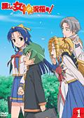 【中古レンタルアップ】 DVD アニメ 護くんに女神の祝福を! 全12巻セット
