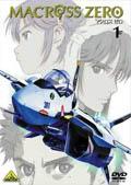 【中古レンタルアップ】 DVD アニメ マクロスゼロ 全5巻セット
