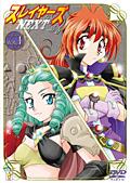 【中古レンタルアップ】 DVD アニメ スレイヤーズNEXT 全7巻セット