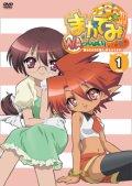 【中古レンタルアップ】 DVD アニメ まかでみ・WAっしょい! 全6巻セット
