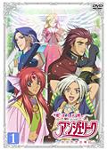 【中古レンタルアップ】 DVD アニメ 恋する天使アンジェリーク かがやきの明日 全5巻セット