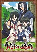 【中古レンタルアップ】 DVD アニメ うたわれるもの 全8巻セット