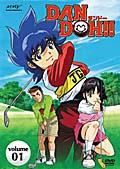 【中古レンタルアップ】 DVD アニメ DAN DOH!! (ダンドー ) 全9巻セット