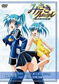 【中古レンタルアップ】 DVD アニメ みさきクロニクル ダイバージェンス・イヴ 全6巻セット