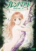 【中古レンタルアップ】 DVD アニメ ブレンパワード 全7巻セット