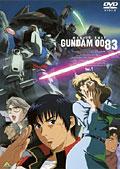 【中古レンタルアップ】 DVD アニメ 機動戦士ガンダム0083 STARDUST MEMORY 全4巻セット