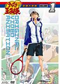 【中古レンタルアップ】 DVD アニメ テニスの王子様 全国大会篇 全7巻セット