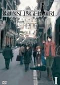 【中古レンタルアップ】 DVD アニメ GUNSLINGER GIRL -IL TEATRINO- 全7巻セット