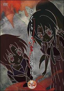 【中古レンタルアップ】 DVD アニメ ひぐらしのなく頃に 全9巻セット