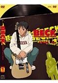 【中古レンタルアップ】 DVD アニメ BECK (ベック) 全9巻セット