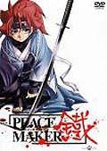 【中古レンタルアップ】 DVD アニメ PEACE MAKER 鐵 全13巻セット
