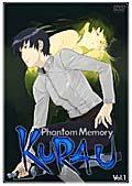 【中古レンタルアップ】 DVD アニメ KURAU Phantom Memory (クラウ ファントムメモリー) 全9巻セット