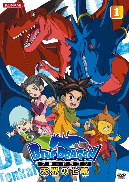【中古レンタルアップ】 DVD アニメ BLUE DRAGON ブルードラゴン 天界の七竜 全13巻セット