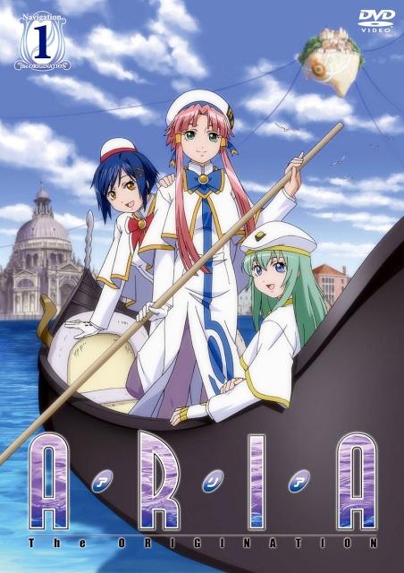 【中古レンタルアップ】 DVD アニメ ARIA The ORIGINATION [第3期] 全7巻セット
