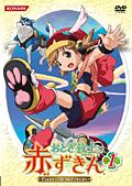 【中古レンタルアップ】 DVD アニメ おとぎ銃士 赤ずきん 全13巻セット