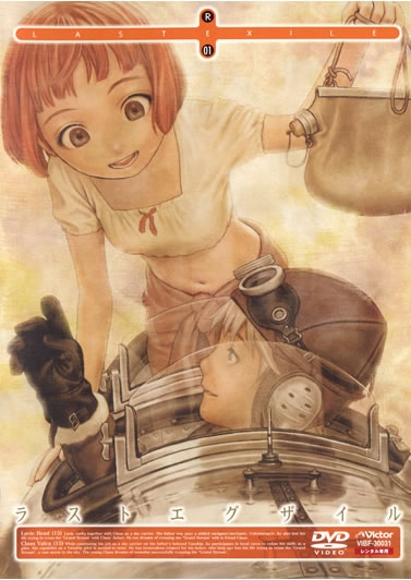 【中古レンタルアップ】 DVD アニメ LASTEXILE ラストエグザイル 全13巻セット