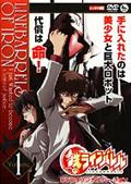 【中古レンタルアップ】 DVD アニメ 鉄のラインバレル 全13巻セット