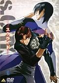 【中古レンタルアップ】 DVD アニメ スクライド 全9巻セット