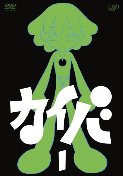 【中古レンタルアップ】 DVD アニメ カイバ 全4巻セット, 豆腐の佐嘉平川屋 1ce23bcd
