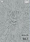 驚きの安さ 【レンタルアップ】 DVD アニメ 人造人間キカイダー THE ANIMATION 全6巻セット, 美味しさ満店 a0068464