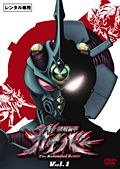 【中古レンタルアップ】 DVD アニメ 強殖装甲ガイバー [GUYVER] 全13巻セット