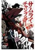 驚きの価格 【レンタルアップ】 DVD アニメ サムライチャンプルー 全13巻セット, セトウチシ c1d0931b