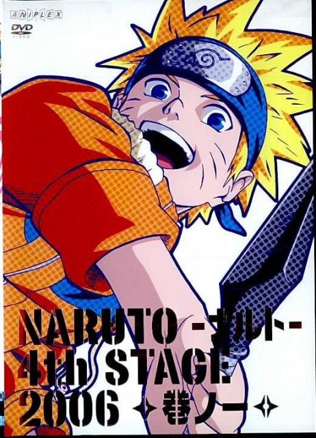 【中古レンタルアップ】 DVD アニメ NARUTO (ナルト) 2006 4th STAGE 全12巻セット