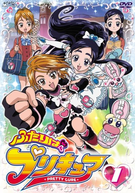 【中古レンタルアップ】 DVD アニメ ふたりはプリキュア (ファースト) 全13巻セット