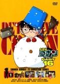 【中古レンタルアップ】 DVD アニメ 名探偵コナン PART16 全8巻セット