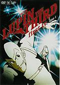 【中古レンタルアップ】 DVD アニメ ルパン三世 LUPIN THE THIRD first tv 全5巻セット