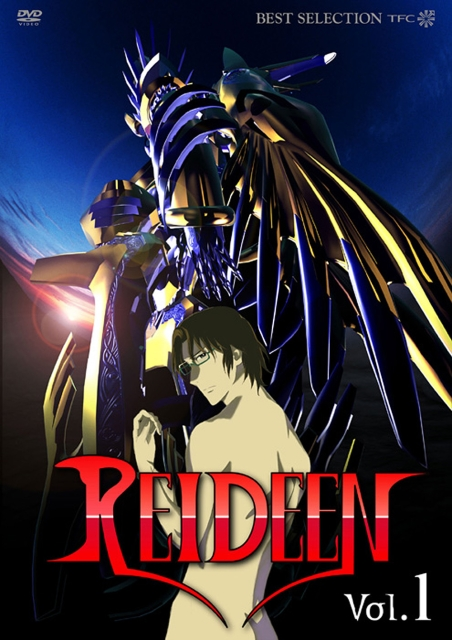 【中古レンタルアップ】 DVD アニメ REIDEEN ライディーン 全9巻セット