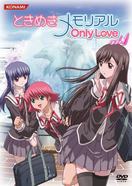 【中古レンタルアップ】 DVD アニメ ときめきメモリアル Only Love 全13巻セット