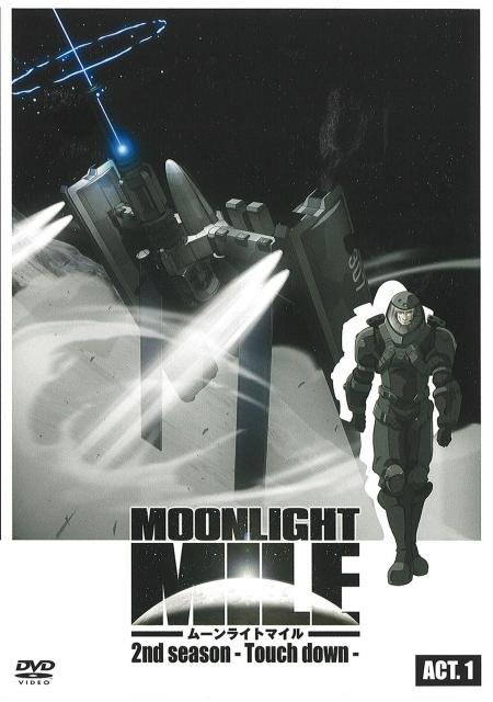 【中古レンタルアップ】 DVD アニメ MOONLIGHT MILE 2ndシーズン -Touch Down- 全7巻セット