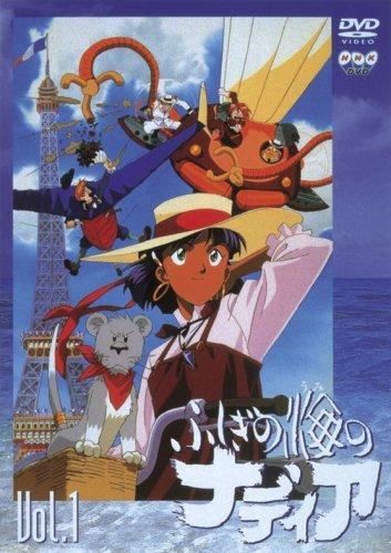 【中古レンタルアップ】 DVD アニメ ふしぎの海のナディア 全10巻セット