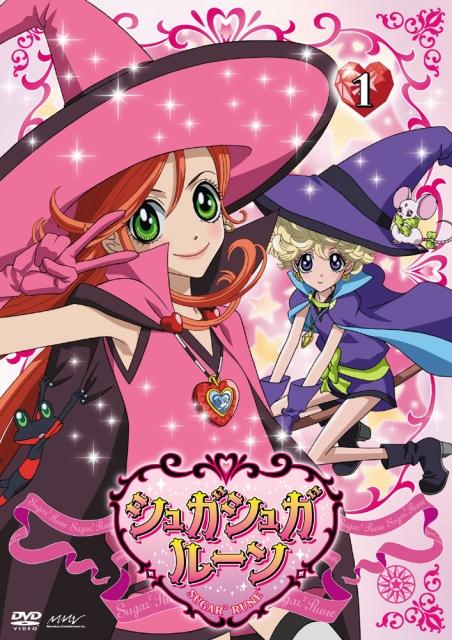 【中古レンタルアップ】 DVD アニメ シュガシュガルーン 全17巻セット