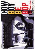 【中古レンタルアップ】 DVD アニメ COWBOY BEBOP (カウボーイビバップ) 全9巻+天国の扉 計10巻セット
