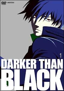 メール便不可能 中古レンタルアップ DVD アニメ DARKER 日本未発売 黒の契約者 全9巻セット 交換無料 BLACK THAN