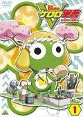 【中古レンタルアップ】 DVD アニメ ケロロ軍曹 5thシーズン 全13巻セット