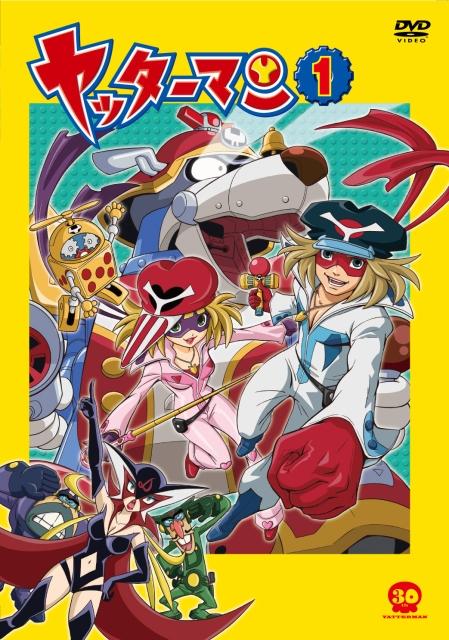 内祝い メール便不可能 中古レンタルアップ DVD 年間定番 全21巻セット アニメ ヤッターマン