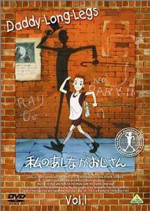 【中古レンタルアップ】 DVD アニメ 世界名作劇場 私のあしながおじさん 全10巻セット