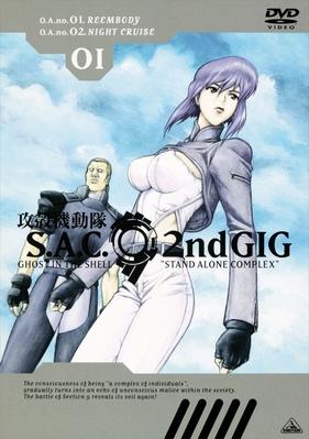 【中古レンタルアップ】 DVD アニメ 攻殻機動隊 S.A.C 2nd GIG 全13巻セット