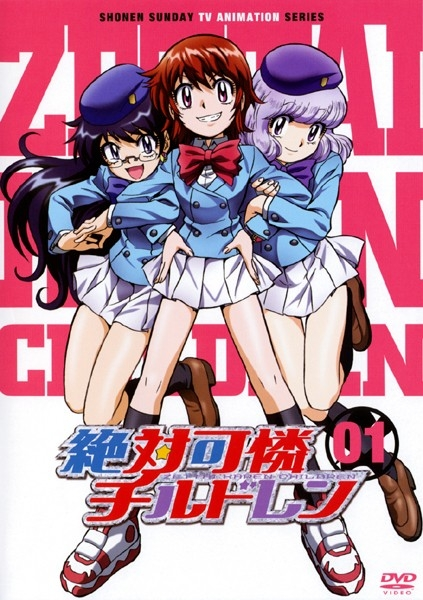 【中古レンタルアップ】 DVD アニメ 絶対可憐チルドレン 全14巻セット