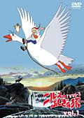 【中古レンタルアップ】 DVD アニメ ニルスのふしぎな旅 全12巻セット